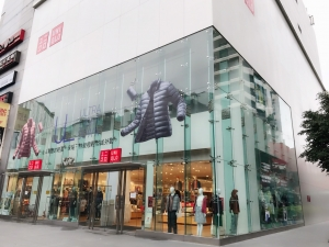 UNIQLO台灣優衣庫西門店