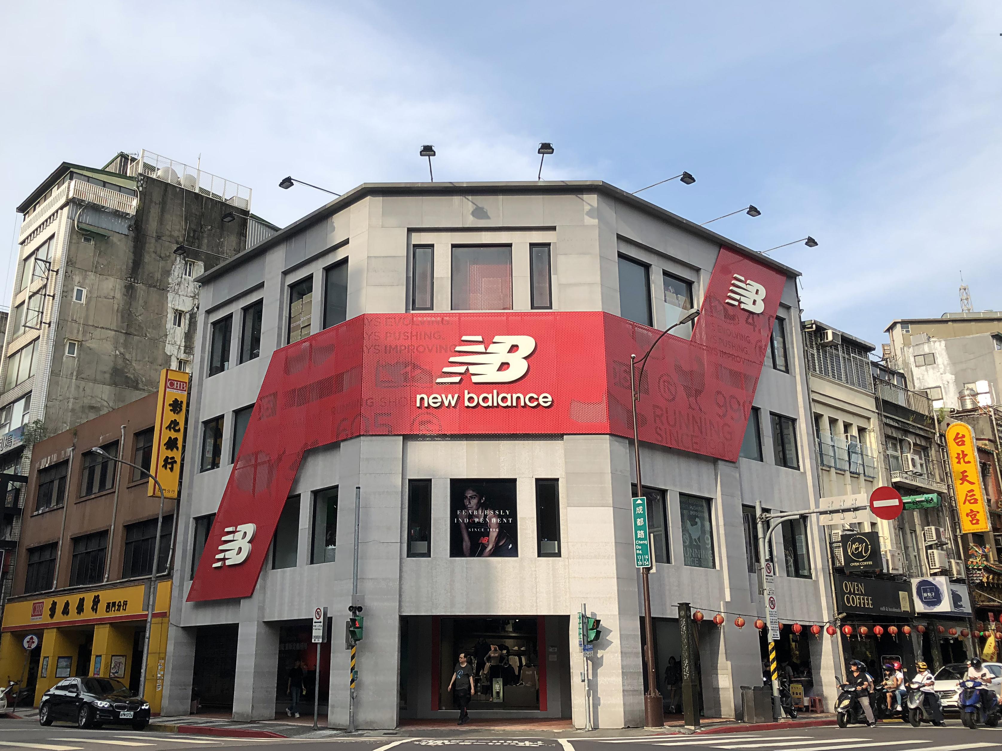 NEW BALANCE西門町概念店