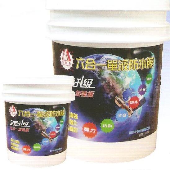 六合一單液防水膠(彈力、抗烈、消音、防水、防蝕、隔熱)