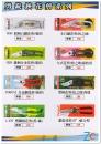 26剪錠鋏花剪系列