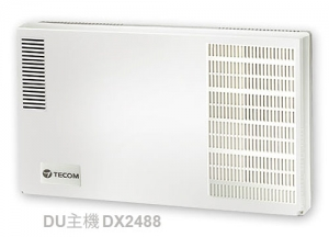 DX-2488電話總機(實裝8/24)