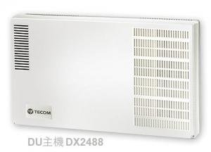 DX-2488電話總機套裝(DX2488主機*1+10鍵式數位分機*4)