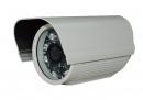 AHD 1080P紅外線彩色攝影機 VCN-5927HB
