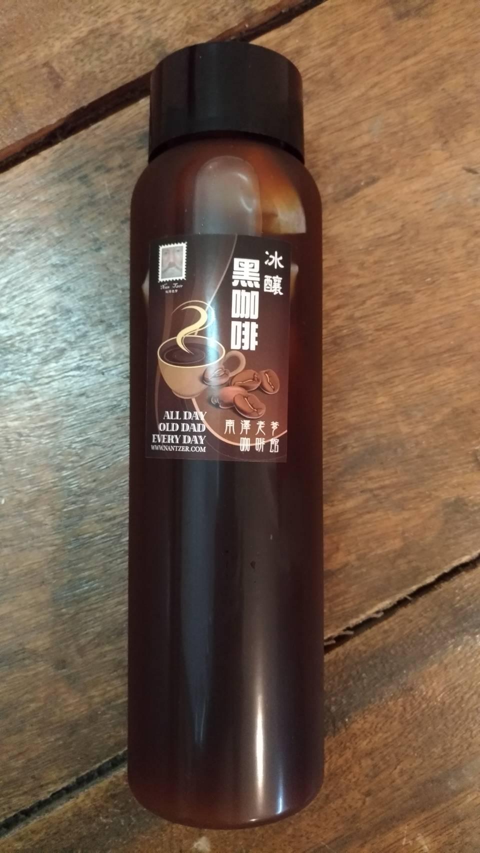極品冰釀黑咖啡750ml