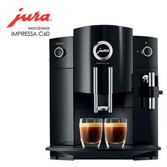 JuraIMPRESSA C60 (家用系列)全自動研磨咖啡機