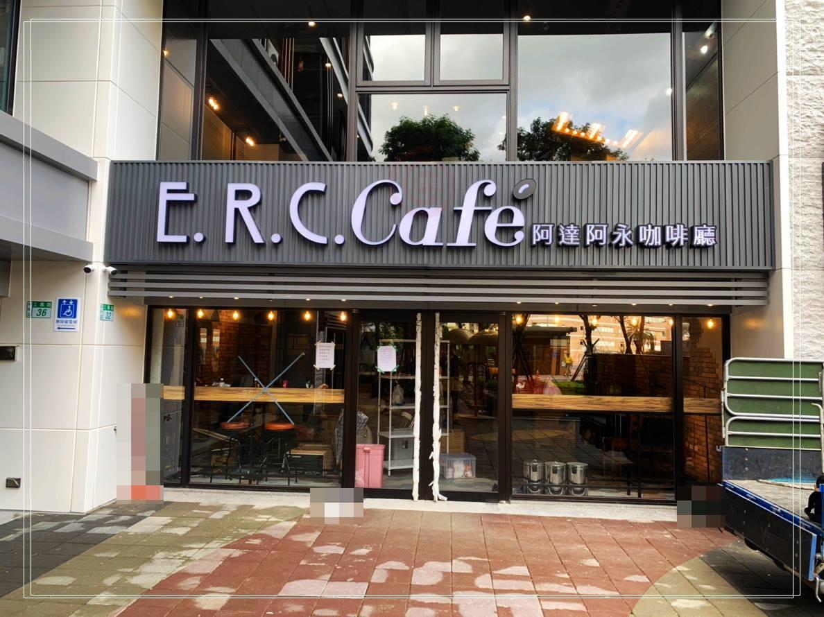 咖啡店-立體廣告招牌
