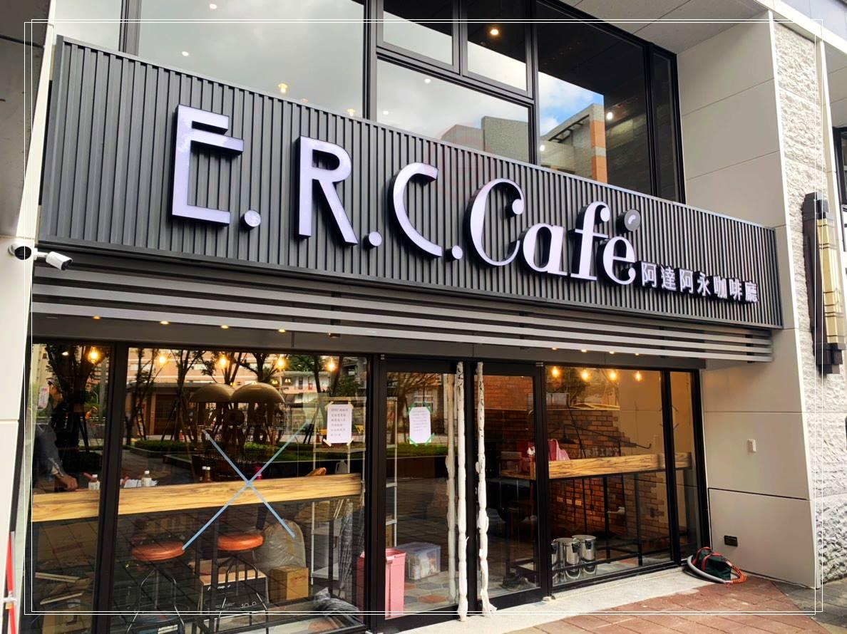 ERC仟納論招牌