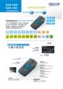 DAR-1000單迴路電話錄音機