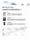 HTA-860PEF/PMF 指紋型電腦考勤鐘