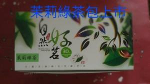 茉莉綠茶茶包