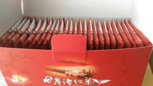 日月潭紅茶茶包禮盒