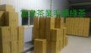 毛峰綠茶 (2)