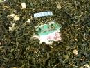 台灣茉香綠茶