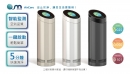 便攜式智能數顯空氣淨化器-時尚白/貴族黑/香檳金(OA002)