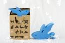 中型動物-飛魚