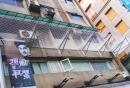 大樓外牆磁磚剝落攔截網避免砸傷人、車