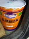 高雄車道修補epoxy (21)