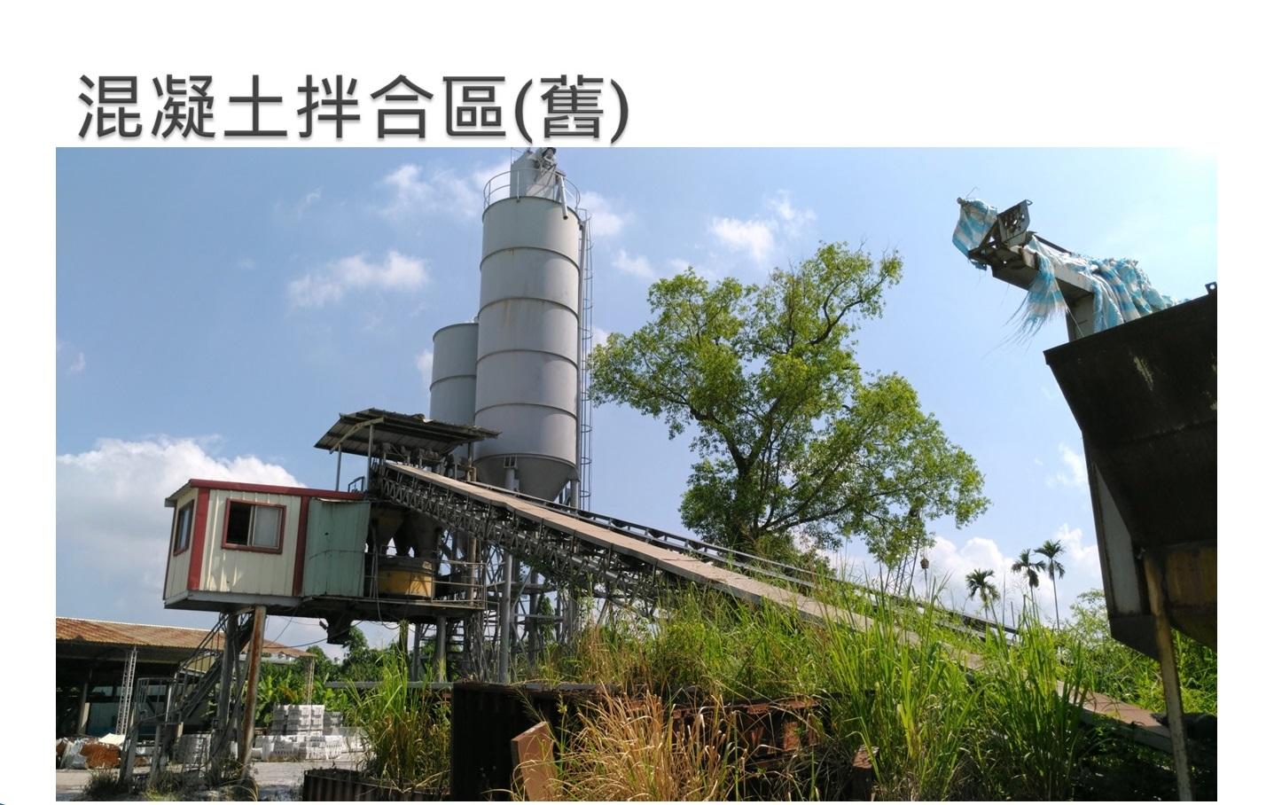 廠區介紹-3.jpg