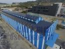 工廠設置太陽光電