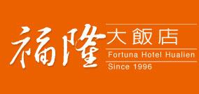 fortuna_10.jpg