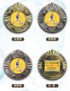 H-12 金屬獎章