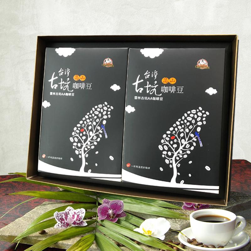 臺灣古坑AA特級咖啡豆禮盒