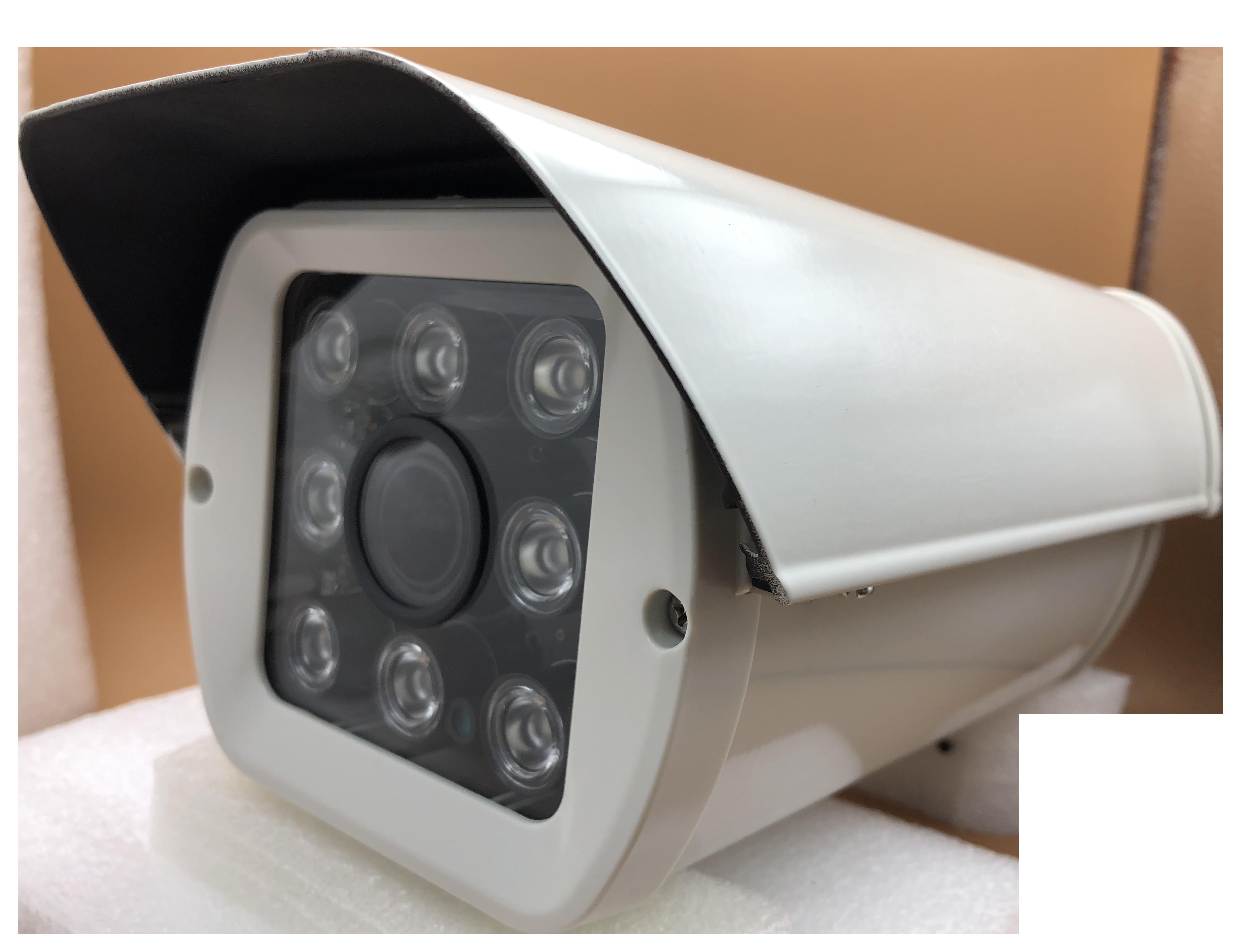 5MP 室外變焦長距離紅外線攝影機 型號:GC-ST075HDZ