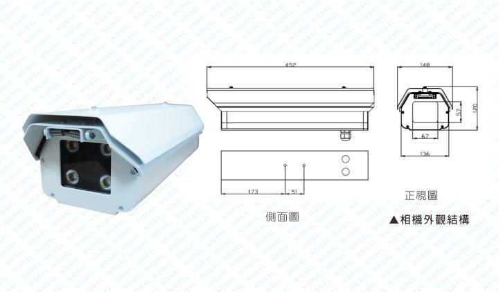 車牌辨識攝影機NB-860CIP