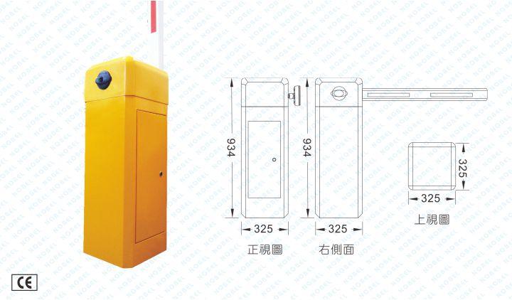 電動柵欄機NB-350F