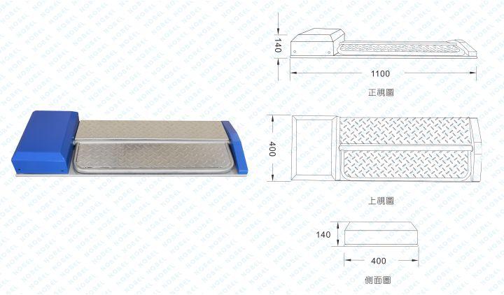 阻車器NB-810P