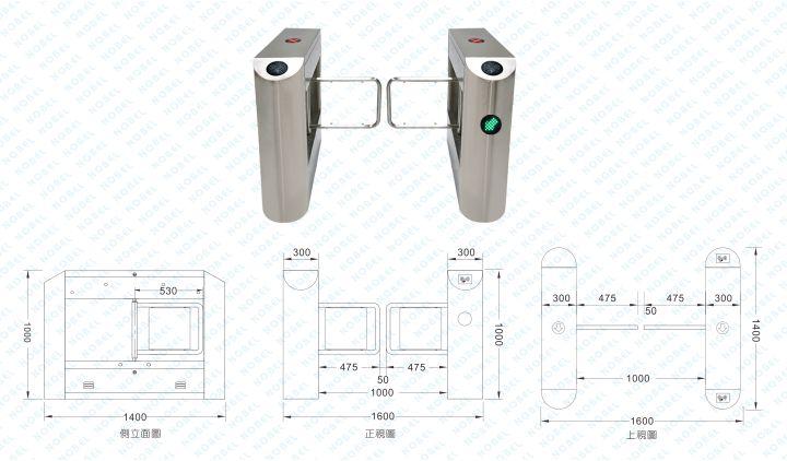 擺閘-通關機 HT-930(圓頭斜面)