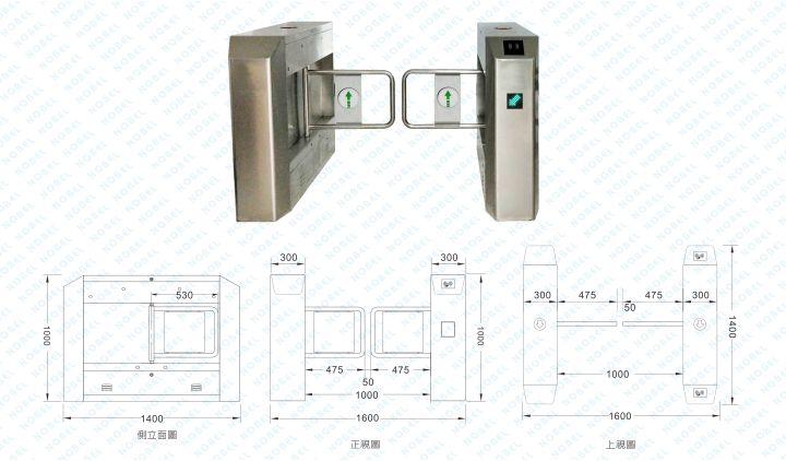 擺閘-通關機 HT-930(方頭斜面)
