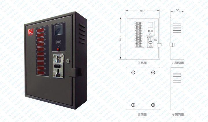 智能-機車充電座 NB-890-10