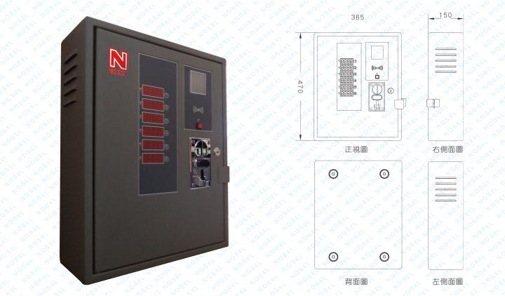 智能機車充電器 NB-890-06D(分佈式)