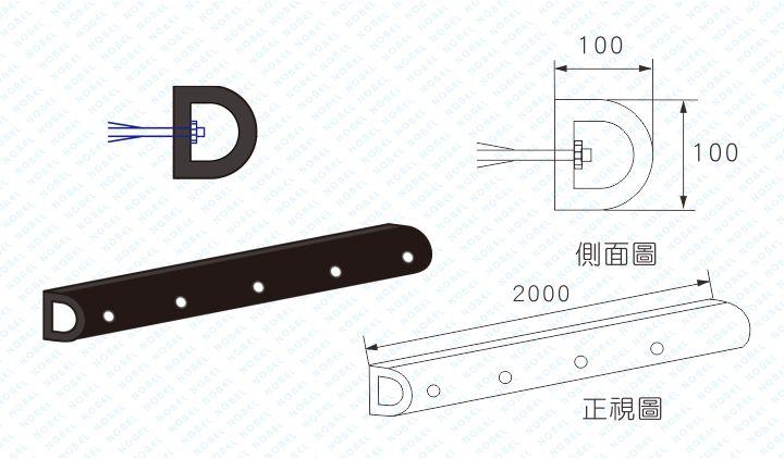卸貨塊D-100
