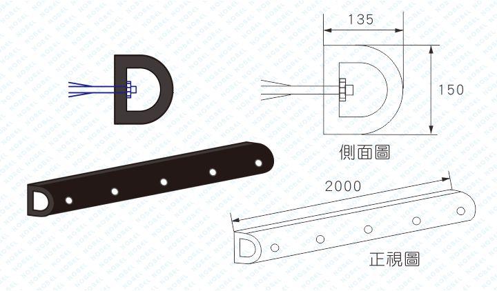 卸貨塊D-150