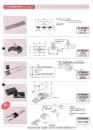 安全電軌配電材料-3P