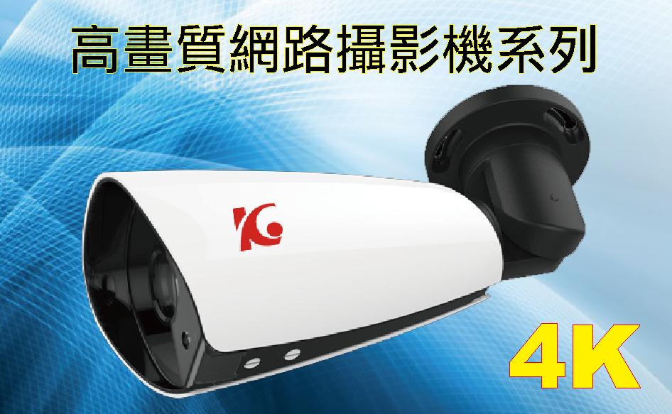 高畫質網路攝影機