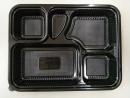 PP-D566 五格餐盒