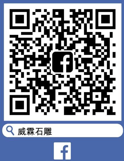 威霖FB-1.jpg