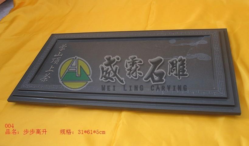 新式茶盤-4