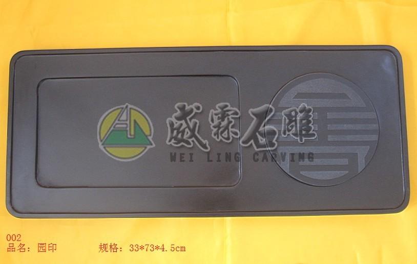 新式茶盤-2