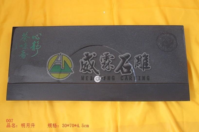 新式茶盤-7