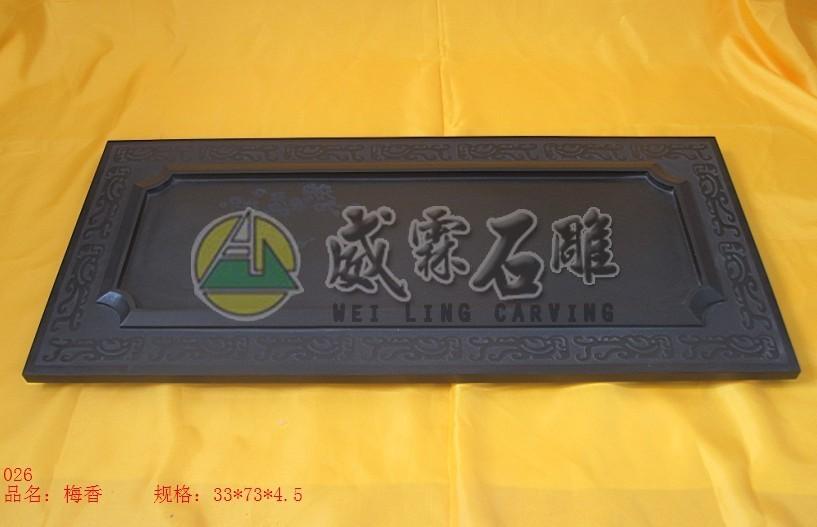 新式茶盤-26