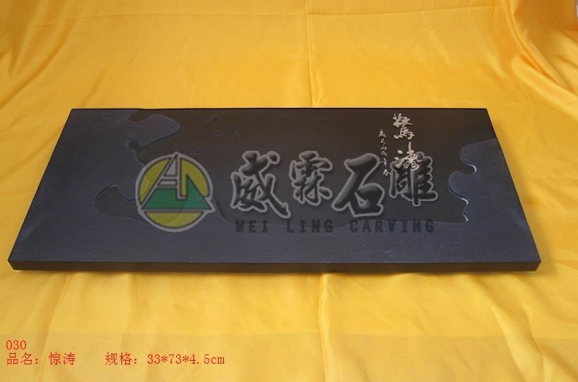 新式茶盤-29