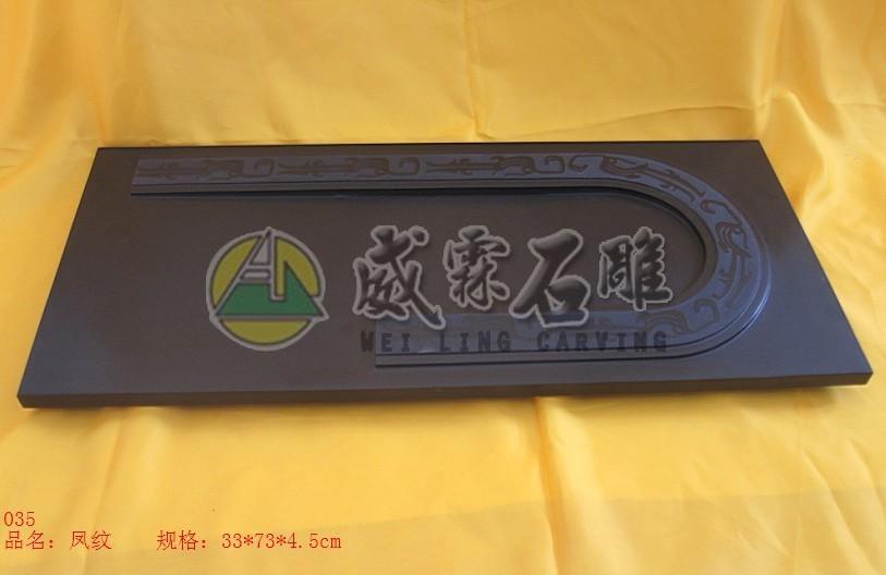 新式茶盤-34