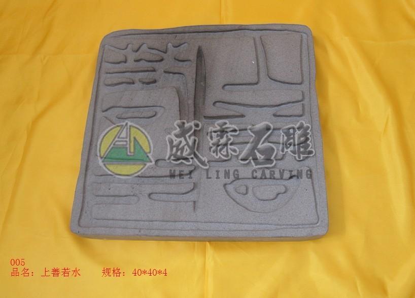 新式茶盤-5