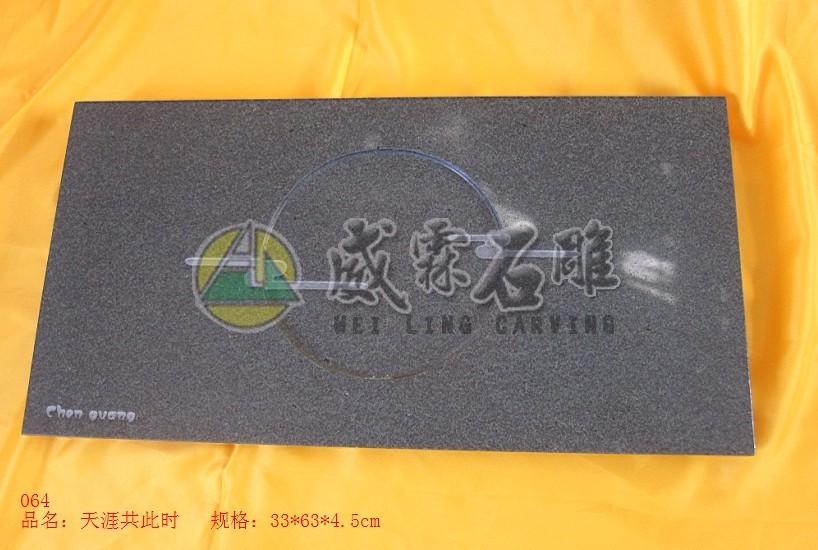 新式茶盤-61