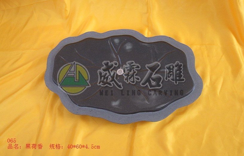 新式茶盤-62