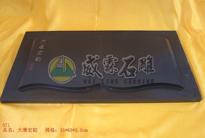 新式茶盤-68